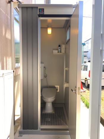 あっと言う間の増設トイレ