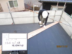 近江八幡市にある屋根・外壁リフォーム専門店ジェイジェイエフです!!